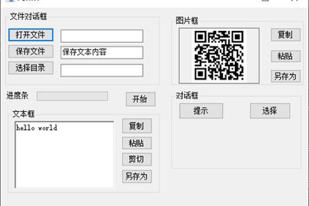 winform 控件使用demo(持续更新..)