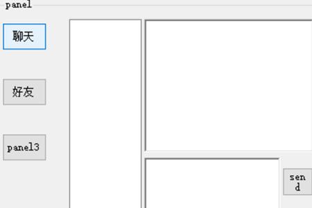 C# winform 使用 panel 实现动态加载