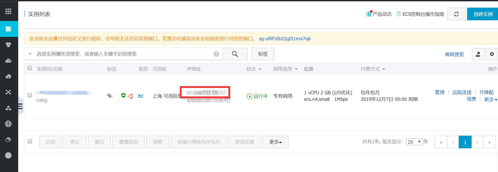 jerrycoding jerrycoding Django建站历程:(一)服务器的选取与环境准备