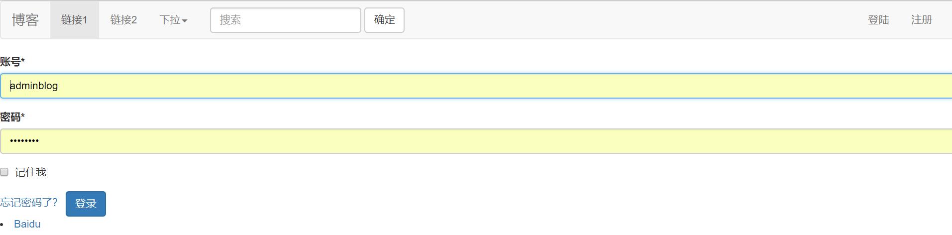 jerrycoding Django建站历程:(六)使用bootstrap3美化登陆界面
