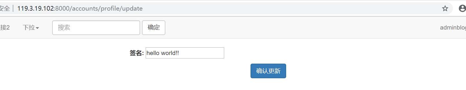 jerrycoding Django建站历程:(七)添加用户签名字段