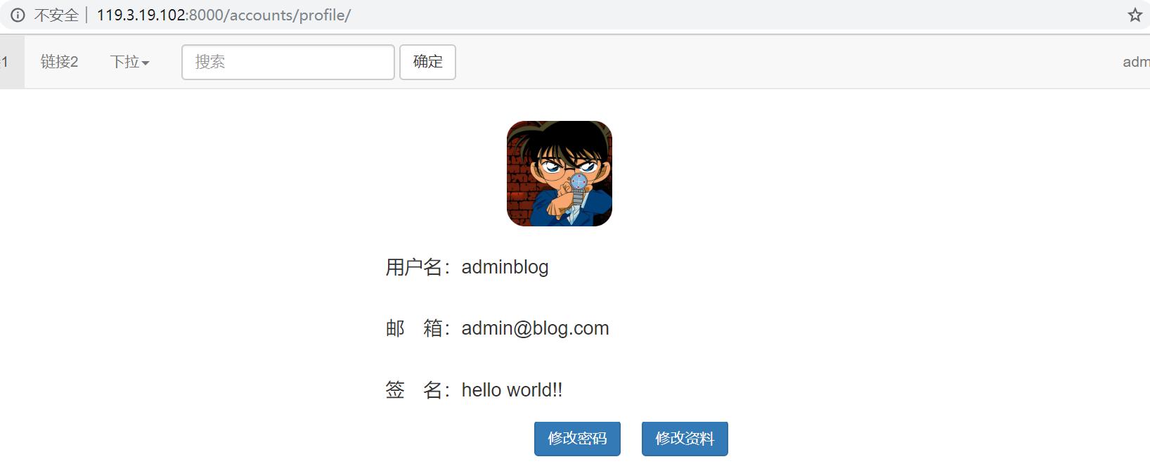 jerrycoding Django建站历程:(八)自定义用户头像