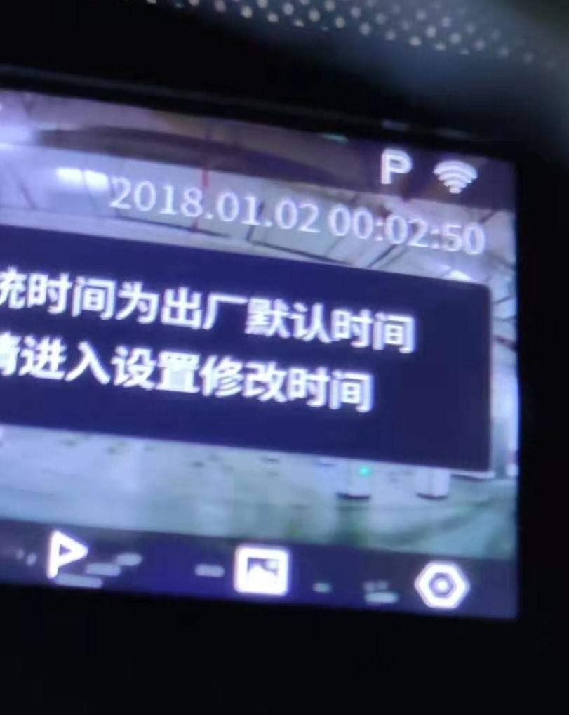 70迈Pro行车记录仪 开机报警 时间重置